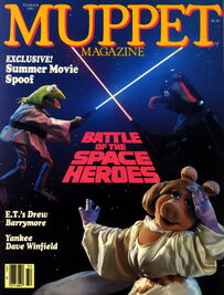 Muppet Magazine issue 3
