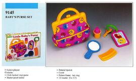 Illco 1992 baby toys baby's purse set