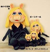 Piggy plush japan