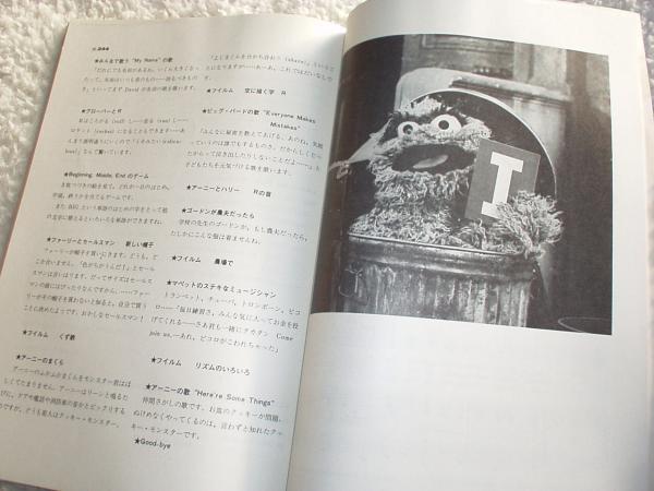 File:NHK70guide2.jpg