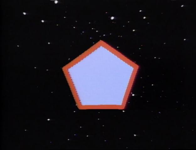 File:Pentagoninspace.jpg