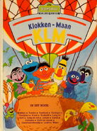 SesamstraatKLMboek
