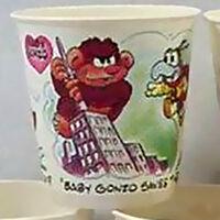 King Kong Muppet Babies Dixie Cup
