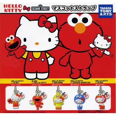 File:Takara tomy 2011 sesame elmo hello kitty mascots.jpg