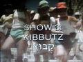 Thumbnail for version as of 21:25, September 28, 2008