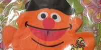 Sesame Street bath mitts (First Years)