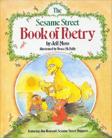 File:Book.sesamepoetry.jpg