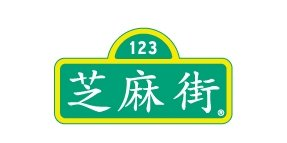 File:Zhimajiesign.jpg