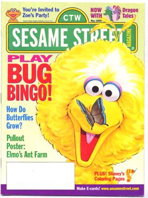 File:May 2000 ss mag.jpg