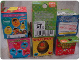 Sanrio egg rubber stamp package back