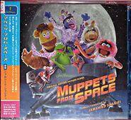 JapanCPC81097MuppetsFromSpace1999