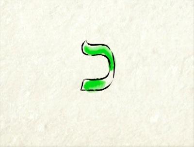 File:Shalom16-16.jpg