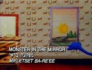 File:Passover12.jpg