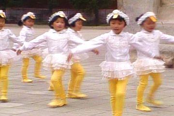 File:Duckdancers.jpg