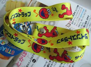 File:SS lanyard Elmo yellow Japanese.jpg