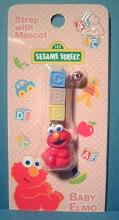 File:Sony scp mascot elmo baby.jpg