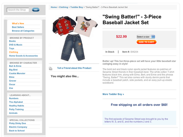 File:Sesame Street Clothing.png