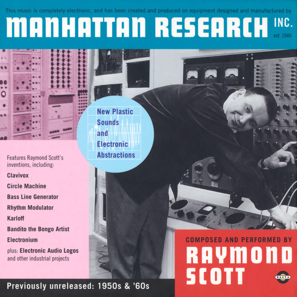 File:Album.manhattanresearch.jpg