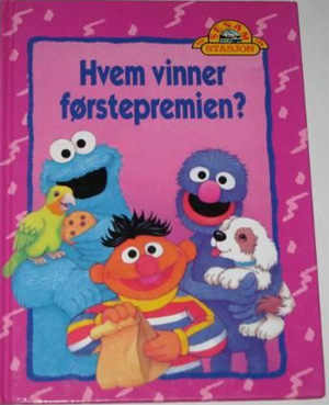 File:Hvemvinnerforstepremien.jpg