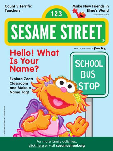 File:Sesamemagazine-200909-cover.png