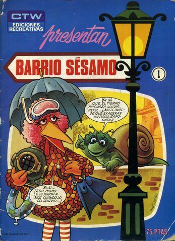 File:Barriosesamoissue1.jpg