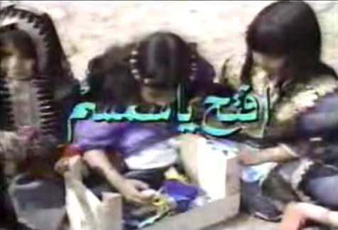 File:Iftah ya simsim logo.JPG