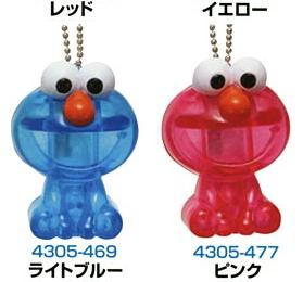 File:Sanrio 2009 mascot clear 2.jpg