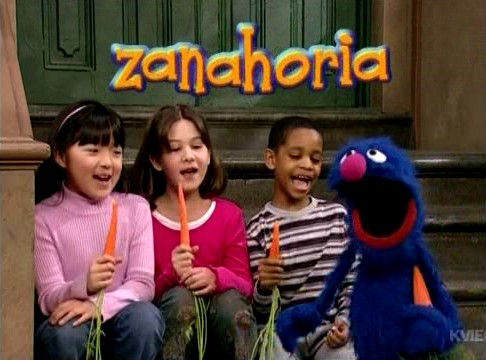 File:Spanishoftheday.zanahoria.jpg