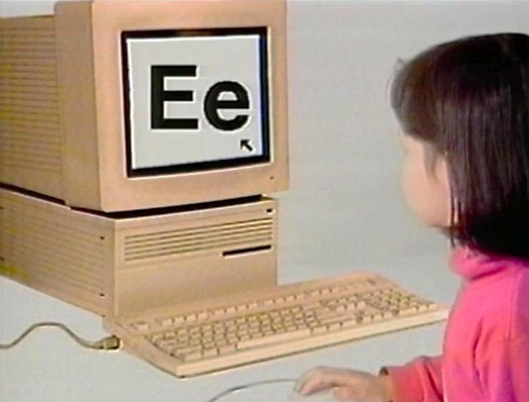 File:Computer.E.jpg