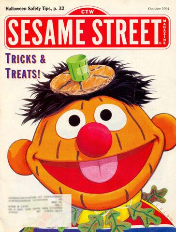 File:Ssmag.199410.jpg