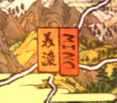 Mino Province