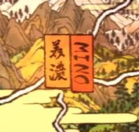 File:Mino Province.jpg