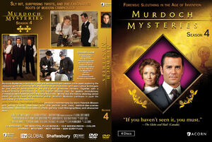 Mm S4 DVD Cover