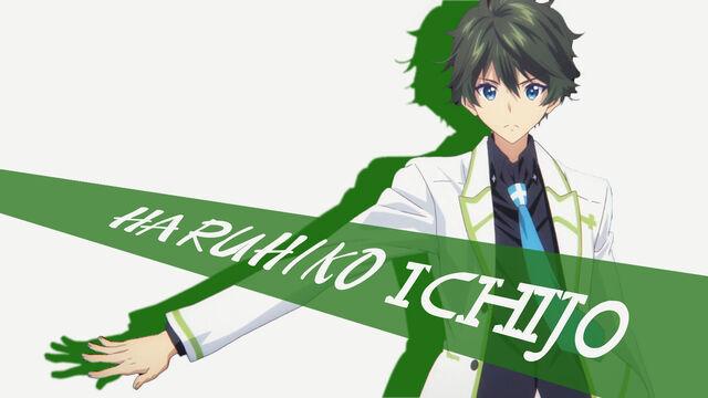File:Haruhiko Ichijo.jpg