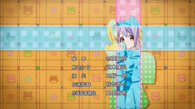 File:Ending-Kurumi.png