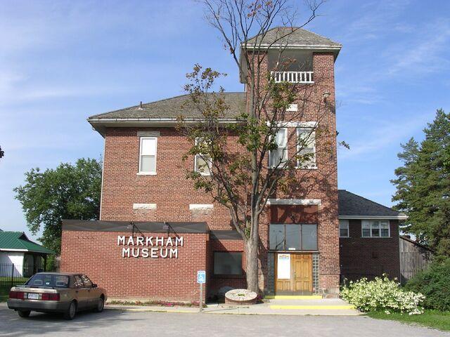 File:Mount Joy Main Building.jpg