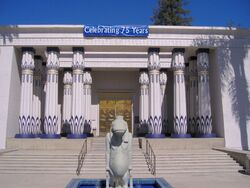 Rc egyptian museum-1-