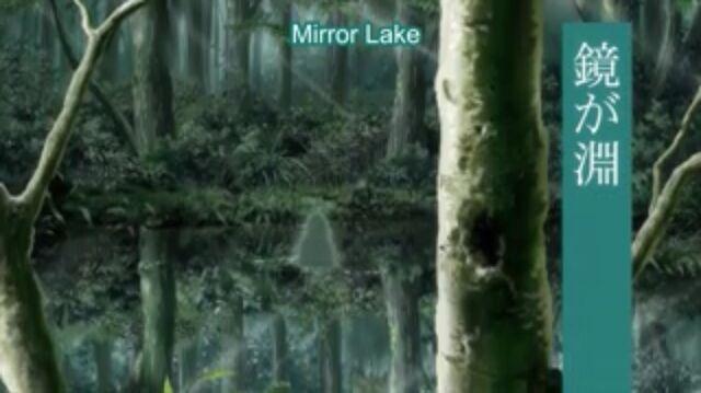 File:MirrorLake.jpg