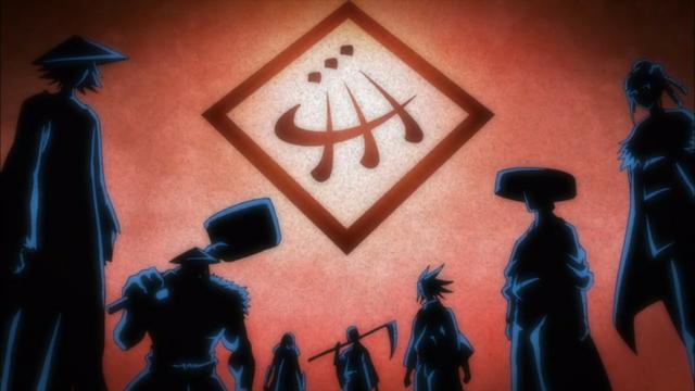 File:Mushikari in shadows.png