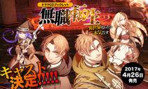 Mushoku Tensei Drama CD 01