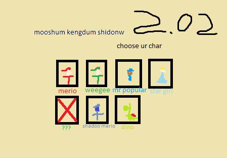 File:Mooshum kengdom shidonw 2.02.png