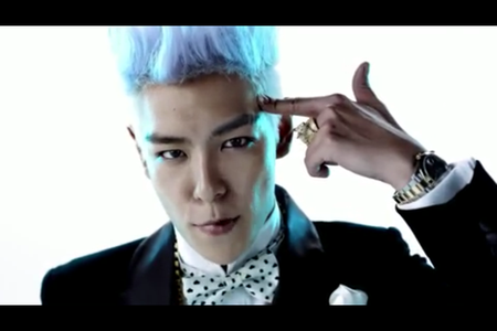 File:T.O.P.png