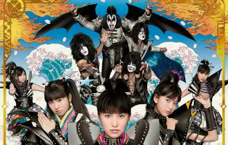 File:Yume no Ukiyo ni Saitemina Cover Momoclo Edition.png