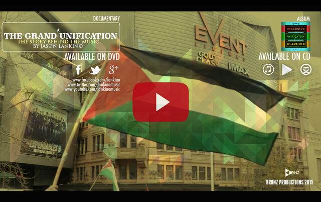 File:Film Promo Still - Palestine.jpg