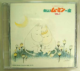 Tiedosto:Moomin Vol1.jpg