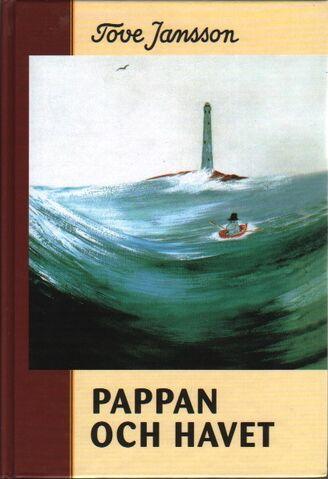 Tiedosto:Pappan och havet.jpg