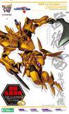 Type-00F-Yui-plamobox