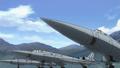 Tu-22 blinders
