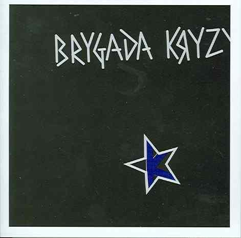 Plik:Brygada Kryzys album.jpg