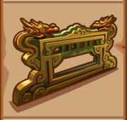 Dragon Rack